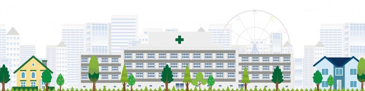 Sankt Josef-Hospital GmbH cover
