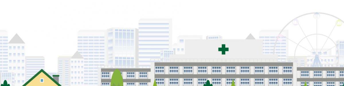 SRH Krankenhaus Sigmaringen cover
